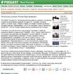 """* РОСБАЛТ Вся Россия Темы дня Кризис в России Москва Петербург Калининград Вся Россия Вокруг России Украина Бизн< _________________________  1 :__________ ~1I______!________1_________1_____ Новости Аналитика Политика Экономика Общество Происшествия Спорт Видео Тесты ▼ Росбалт. 2008'200"""" 11:4"""