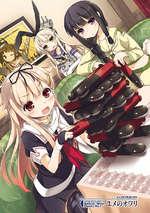 ILLUSTRATION Cot***« tt«#t Gfrl* C*«#ct>on •Kaa Cea*- Cot*c à u C*n# Maizuru Naval District No.1 U0t7')