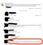 Луганск подслушано Здравствуйте , жители Луганска. Скажите , пожалуйста, может ли кто-то из вас прописать у себя пару из запада? За нормальную сумму, конечно. Нужна прописка для получения стар/са беженцев . час назадПоделиться^4МненравитсяV2 Скрыть комментарии Это прикол? час назад От