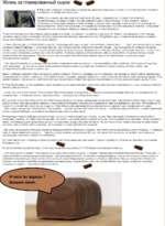 Жизнь за глазированный сырок В Воронеже старушка, пойманная на воровстве двух глазированных сырков, не смогла пережить позора и скончалась от сердечного приступа. Доблестные охранники воронежского магазина «Линия», задержавшие за воровство пожилую покупательницу, не сразу поняли, что она умирает