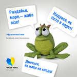 #фразеолопзми facebook.com/chystamova Чиста мова mova.ga