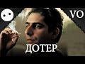 [VO]. Дотер.,Gaming,starladder,sltv,v1lat,dendi,xboct,versuta,puppey,stream,rage,стрим,дред,dread,solo,322,соло,arteezy,summit,all-stars match,ti1,ti2,ti3,ti4,ti5,dota,valve,Если у Вас возникли проблемы с просмотром, включайте ВК-версию. http://vk.com/video-72653513_171353163 --- Ищете музыку из ви