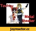 Touhou-MMD - Touhou metal theater,Film & Animation,touhou,MMD,metal,The return of Abbath-Reimu. Now with Mari-Satan.  Some of the sound-effects from 効果音g(http://sfx-g.net/index.html) and 音人 (http://www.yen-soft.com/ssse/)