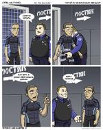 Капитан Шепард. Вот чёрт, я забыл свой модуль данных. Иди к папочке.