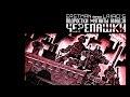 [RED Mantis] Черепашки ниндзя. Начало.,Entertainment,Teenage Mutant Ninja Turtles (Fictional Universe),Daredevil (Comic Book Character),Image Comics (Comic Book Publisher),IDW Publishing (Publisher),Comics (Comic Book Genre),Веселые пожиратели пиццы или натренированные ассассины? С чего начался путь