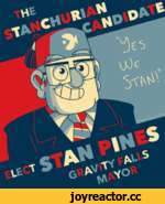 ; 1 HE