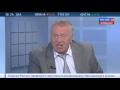 Новости России - Жириновский хочет полномасштабной войны,News & Politics,онлайн новости,новости мира,новости украины,свежие новости,новости о политике,новости и слухи,новости сегодня,горячие новости,жириновский,владимир жириновский,война на донбассе,война в украине,ато в украине,война на украине,ато