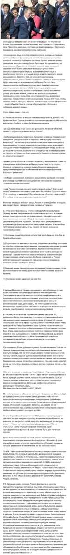 Легендарный американский финансист утверждает, что «путинская Россия бросила вызов господствующему миропорядку» и... преуспела в этом. Преуспела настолько, что Сорос де-факто предлагает США начать передавать мировое господство Китаю. Цитируем: «Аннексировав Крым и создав сепаратистские анклавы на