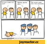 ^ Cyanide and Happiness © Explosm.net