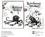 """Только сменив тысячу лиц, вверх поднимаясь и падая ниц, осознаешь - лицемерие в мире, столь велико, что не знает границ. Русский Миша© """"©САШ Мастерская ¿6852 Карикатуры РУССКИЙ МИША Фотографии на стене сообщества"""