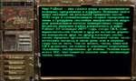 BARTER • Общие правила поведения • Медали, их разновидности и правила получения • Теги, каталоги и принципы их расстановки REVIEW • Рейтинги постов, пользователей и пороги выходов оброго времени су Ti эрритор 1ии Убежищ а ОЗВОЛЬ 1 IdAlitL Tl