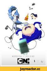 MGRDECAI / ICE KING