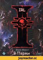 Dark Heresy \ WARHAMMER ____40,000\ ROLEPLAY