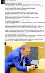 Прощай, немытая Россия! Пока все готовятся к Новому году, депутат приготовился залезть к нам в кошельки. Ко всем нам, а не только к оппозиции и прочим либералам. Депутат внес законопроект (вот, почитайте: http://asozd2c.duma.gov.ru/addvvork/scans.nsf /ID/603F7..$FILE/962487-6_24122015_962487-6.PD