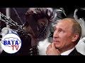 Как Россия плевать хотела на новые санкции,News & Politics,Вата ТВ,vata tv,Вата tv,ватные новости,вата news,приколы,приколы 2015,Россия,путин,санкции,сша,Russia,Putin,usa,крым наш,белоруссия,белорусские креветки,coca-cola,visa,mastercard,дмитрий песков,часы пескова,улюкаев,ответные санкции,ответ на