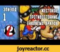 Mark Haynes RUS - Супер Братья Марио Z: Эпизод 1 (Super Mario Bros. Z (Episode 1)),Film & Animation,sonic,mario,luigi,shadow,crossover,wario,waluigi,bowser,metal sonic,princess peach,8bit,Super Mario Bros Z,Super Mario Bros. Z,Русские субтитры. Соник. Марио. Кроссовер. Эпическая битва. Популярные фр