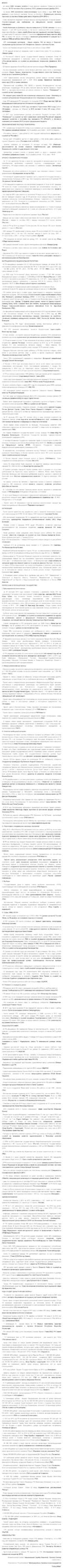 ВОЙНА не менее 9098 человек погибли в ходе военной кампании Путина на востоке Украины. 20 732 человека были ранены (ООН, данные на начало декабрь 2015). -не менее 2000 российских военнослужащих были убиты и ещё 3000 были ранены в ходе военной кампании Путина на Донбассе (Компенсация военному пер