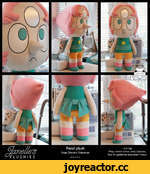 Pearl plush