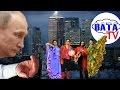 Как Россия у Запада денег просила и чем стала харчеваться,News & Politics,Вата ТВ,vata tv,Вата tv,ватные новости,вата news,приколы,приколы 2016,путин,россия,putin,russia,Банки,финансы,россия просит,рынок заимствований,кредит,зарубежные банки,гособлигации,заимствование,аэропорт,санкции,уничтожение пр