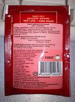 Натй кавовий розчинний «3 в 1 м|цний» Склад: цукор бтий - 53,5 %, зам1нник вершюв - 32,5 % (тюкозний сироп, пдроген1зований рослинний жир, стабт!заюр Е340, E452I, молочний протеин, емульгатор Е471 Е472с, розпушувач Е341. бзрвник E160b(ii)), кава натуральна розчинна -14,0 %. СпоЫб приготування се