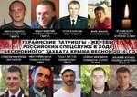 Чубаров о запрете Меджлиса крымскотатарского народа в Крыму,People & Blogs,,