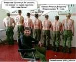 Владислав Юрьевич, а Вы уверены, что именно так нужно назначать И.О. главы Чечни? Клянусь Аллахом, Владимир Владимирович! Я в теме. Пятая Колонка @5th_kolonna