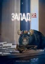 Руслан Осташко: Как Украине 20% долга «списали»,Nonprofits & Activism,Руслан Осташко,Международный Валютный Фонд (МВФ),списание части долга,Украина,реструктуризация долга,долг Украины,ограбление,На наших глазах продолжается грандиозное ограбление Украины теми, кого украинцы наивно считают своими дру