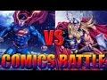 Тор VS Супермен,Entertainment,Superman (Comic Book Character),Comics (Comic Book Genre),Тор VS Супермен,тор против супермена,супермен против тора,тор одинсон,тор,комиксы,лига справедливости,мстители,дарксайд,король рун,Thor (Work Of Fiction),Comic Book (Comic Book Genre),Thor (Comic Book Character),