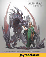 DAENERYS
