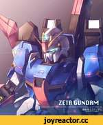 i6| p-reserTts G. ATTACK USE PROTOTYPE VARIABLE FROM MOBILE SUIT MSZ-06 —X MOBILE SUIT Z GUNDAM