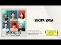 """Патроничі - Хвора уява (Поки молоді 2014),Music,,Замовлення диску """"Поки молоді"""" - Patronyband@gmail.com  17 вересня 2014 року гурт """"Патроничі"""" випускає свій перший альбом """"Поки молоді"""".  До альбому увійшло 13 треків, серед яких вже відомі «Твої очі», «Хвилями», «Залишайся», «П'яна весна», «Аргумент»"""