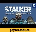 STALKER на ДРУГОМ ДВИЖКЕ,Gaming,STALKER,сталкер на движке,cry engine,source,arma 3,minecraft,stalcraft,stalcry,s.t.a.l.k.e.r. source,armstalker,ап про,сталкер онлайн,stalker 2,s.t.a.l.k.e.r. shadow of chernobyl,clear sky,call of pripyat,тени чернобыля,чистое небо,зов припяти,сталкер моды,топ 5,лучши