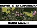 Запад ВСПОТЕЛ, когда Россия заявила о возвращении своих баз на Кубе и во Вьетнаме,People & Blogs,россия последние новости,россия октябрь 2016,Запад ВСПОТЕЛ, когда Россия заявила о возвращении своих баз на Кубе и во Вьетнаме.  Подпишись на канал Путин и Россия: https://www.youtube.com/channel/UC2Qv09