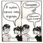 Толлл^^\ По^ЙиМОбЬ