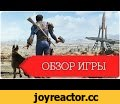 ОБЗОР ИГРЫ FALLOUT 4,Gaming,Обзор игры Fallout 4,Обзор игры,Fallout 4,Обзор сюжета Fallout 4,Обзор графики Fallout 4,Обзор геймплея Fallout 4,Обзор Fallout 4,Fallout 4 Обзор,Обзор на игру Fallout 4,Видео обзор Fallout 4,Сюжет,Графика,Геймплей,Игра,Обзор,fallout,fallout (video game series),gameaim,ga