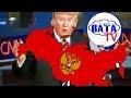 Как Россия своего Трампа спасет,News & Politics,Вата ТВ,vata tv,Вата tv,ватные новости,вата news,приколы,путин,россия,putin,russia,приколы 2017,Trump,Тиллерсон,госсекретарь,Сергей Марков,Трамп,инаугурация,санкции,российские хакеры,взлом почты,Демократическая партия,республиканцы,ополчение,Калифорния