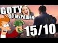 FALLOUT 4 - БОЖЕ, ЭТО A#УЕННО.,Science & Technology,шевцов,щевцов,алексей,itpedia,айтипедия,итпедия,фоллаут,Fallout 4,фалаут,fallout 4,bethesda,обзор,прохождение,мнение,Fallout (Video Game Series),Fallout (Video Game),rpg,летсплей,ps4,playstation,pipboy,pip-boy,folaut,goty,10 из 10,крафтинг,крафт,Fa