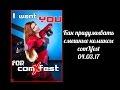 Лекция автора Cynic Mansion на comXfest 04.03.17,Comedy,комиксы,лекция,comics,humor,юмор,cynicmansion,cynic mansion,pikabu,joyreactor,пикабу,выступление,фест,comixfest,Небольшая лекция о том, как придумывать смешные комиксы. Паблик комикса: https://vk.com/cynicmansion Подписывайтесь, скоро будет Cyn