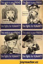 She fights for HUMANITY ★ * ★ Britannian She fights for HUMANITY ♦ * * Karlslander