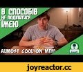 8 СПОСОБІВ НЕ ПОДІЛИТИСЯ ЇЖЕЮ (Almost Cool on MEM),Comedy,Sketch Comedy,Avoid Sharing,Batman,Superman,Batman Vs. Superman,Zack Snyder,Hunger Games,Jennifer Lawrence,Almost Cool,Anchorman,Sneeze,Cough,Comics,Joker,Dark Knight,In-N-Out Burger,Burger,The Hunger Games (Book),The Hunger Games (Award-Winn