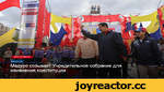 СРОЧНАЯ НОВОСТЬ ВЕНЕСУЭЛА Мадуро созывает Учредительное собрание для изменения конституции •• т •. 2 - вш ►• г*1