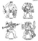 ¿у ОЯА^-£киЦ- Рубаки Парни со стрелялами Танкобои Парни с большими стрелялами