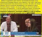 Дебила в вышивание знают многие. Это бывший уголовник, ныне Генеральный Прокурор Украины некто Луценко. А вот особь с ещё более тупым выражением лица многие могут и не знать. Эта особь, как говорит Луценко, является плакулом (прокурором) и оно собирается судить Сталина и Берию. Говорит, что она уже