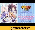 Nekopara Vol. 3 Official Trailer,Film & Animation,Nekopara,Vol. 3,Chocola,Vanilla,Azuki,Maple,Cinnamon,Trailer,Nekopara Vol. 3 Trailer,Coconut,Nekoworks has finally announced Nekopara Vol. 3 and it's coming soon!  This volume is Maple and Cinnamon! Enjoy!  Release on April 28 2017 dun forget! April