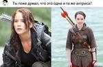 Ты тоже думал, что это одна и та же актриса?