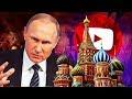 YouTube ЗАБЛОКИРОВАЛ МОЁ ОБРАЩЕНИЕ по просмотрам,Comedy,навальный,путин,обзор,новый,сирия,выпуск,эпизод,kamikadze_d,видеоблог,тролик,украина,война,доллар,сша,гейропа,европа,youtube,цензура,Трусливые шавки Путина не давали выйти моему обращению в топ YouTube, замораживая просмотры + пою песню Само об