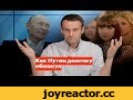 Как Путин девочку обманул,Nonprofits & Activism,Путин,Ролдугин,Сириус,Недетский разговор,Навальный,офшор,Владимир Путин лжет так часто и так нагло, что мы уже почти перестали обращать на это внимание. Но это тот случай, когда стоит вступиться за девочку Анастасию из школы талантливых детей. Она зада