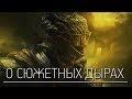 Dark Souls 3 Lore - О чём мы больше никогда не узнаем?,Gaming,Dark,Souls,Dark Souls 3,Lore,Dark Souls 3 Lore,Дарк,Соулс,Дарк Соулс 3,лор,Дарк Соулс 3 Лор,ликорис,likoris,факты,секреты,Dark Souls 2,The Ringed City,Ashes of Ariandel,сюжетные дыры,Дарк Соулс Лор,Dark Souls лор,конец серии,Хидетака Мияд
