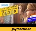 Обзор Life is Strange: Before the Storm,Gaming,life is strange before the storm,episode 1,walkthrough,part,etc,xbox one,ps4,ps4 pro,pc,video game,gameplay,campaign,life is strange before the storm gameplay,part 1,life is strange season 2,life is strange before the storm season 2 full game,life is st