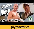Адам руйнує все — Альфачів не існує,Comedy,Адам руйнує все,озвучення,українською,AdrianZP,MariAm,озвучка,Адам,Коновер,брехня,експерт,Альфач,Альфа-Самець,самець,чіка,мамка,домінуючий,лысый из браззерс,Джонни Синс,Все,Портит,Руйнує,ловелас,Альфа,Бета,The Evil Within,The Evil Within 2,Посилання до ориг
